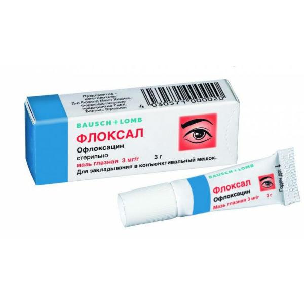 Инструкция по применению глазных капель офлоксацин