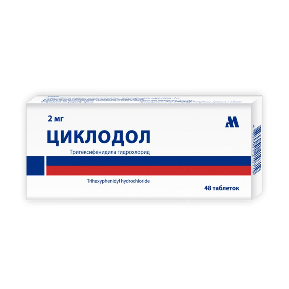 Паркопан — аптечный наркотик