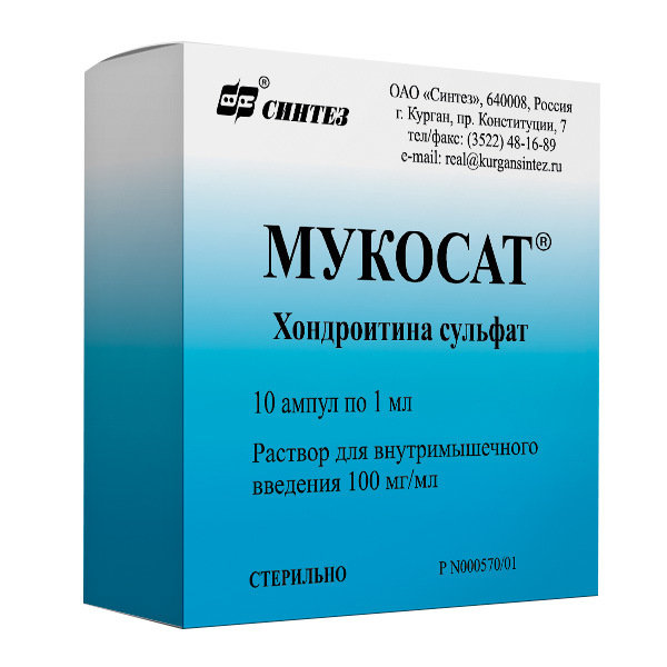 Уколы мукосат: инструкция по применению, аналоги и отзывы, цены в аптеках россии