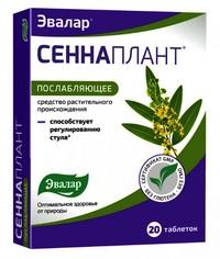 Сенаде (senade) таблетки. как принимать, инструкция, от чего помогают, аналоги, цена
