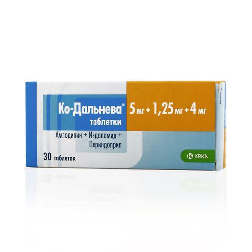 Препарат: триампур композитум в аптеках москвы