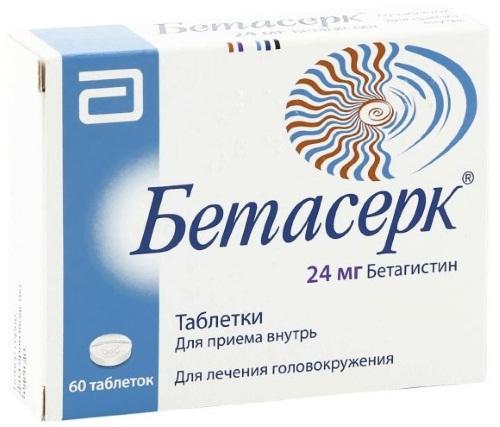 Препарат: вертран в аптеках москвы