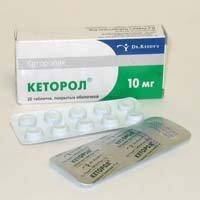 """""""кеторолак"""": инструкция по применению. """"кеторолак"""" в ампулах и таблетках: отзывы"""