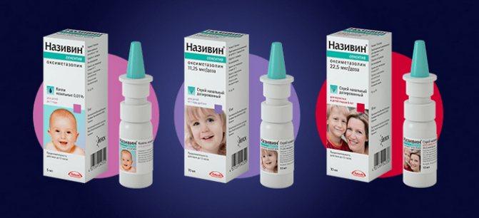 Ксилометазолин - инструкция, применение, показания, противопоказания, действие, побочные эффекты, аналоги, дозировка, состав. ксилометазолин - официальная* инструкция по применению