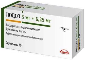 Препарат норматен от давления — инструкция по применению и цена в аптеках