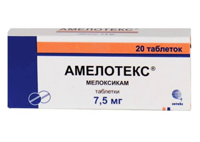 Амелотекс таблетки