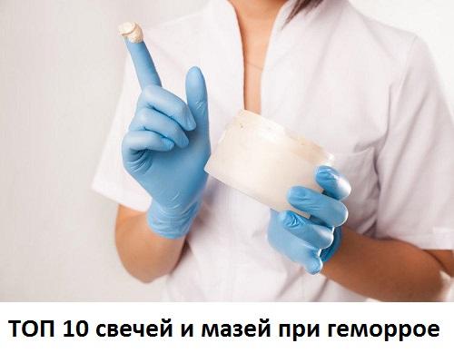 Инструкция по медицинскому применению лекарственного препарата релиф адванс