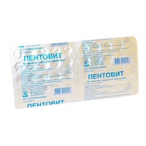 Ангиовит – инструкция к препарату, цена, аналоги и отзывы о применении