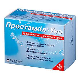 Простамол уно для профилактики простатита
