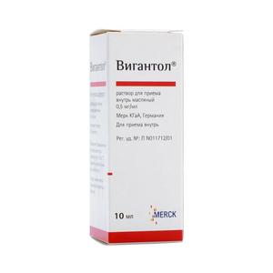 Вигантол: инструкция по применению, аналоги препарата