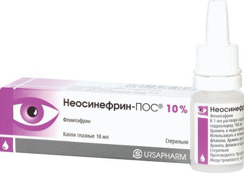 Ирифрин глазные капли: инструкция по применению и для чего они нужны, цена, отзывы, аналоги