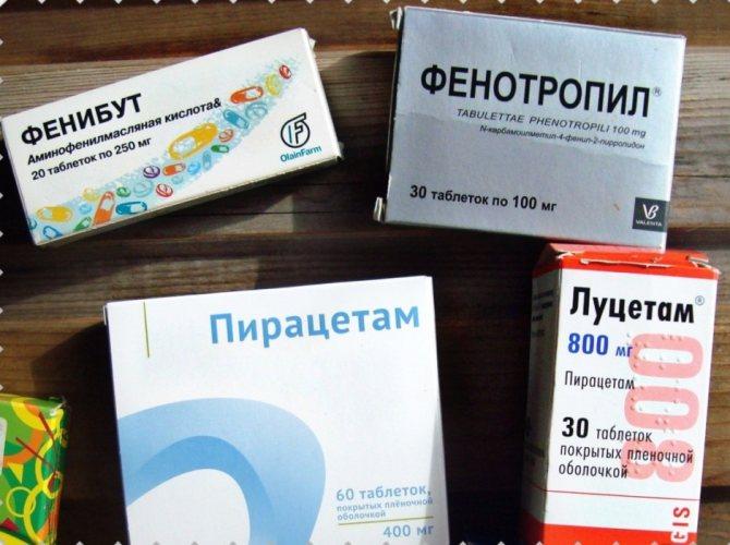 """Лекарство """"фенотропил"""": инструкция по применению, аналоги и отзывы"""