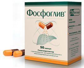 Адеметионин: инструкция по применению, аналоги, цена, отзывы пациентов