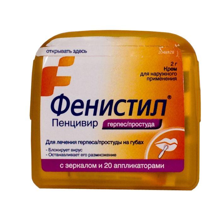 Фенистил гель: инструкция по применению, аналоги и отзывы, цены в аптеках россии