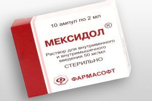 Нейпилепт (neipilept) таблетки пероральные