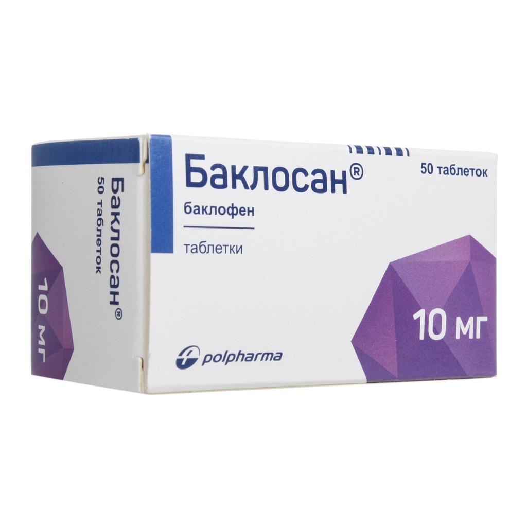 Баклофен: инструкция по применению, аналоги и отзывы, цены в аптеках россии