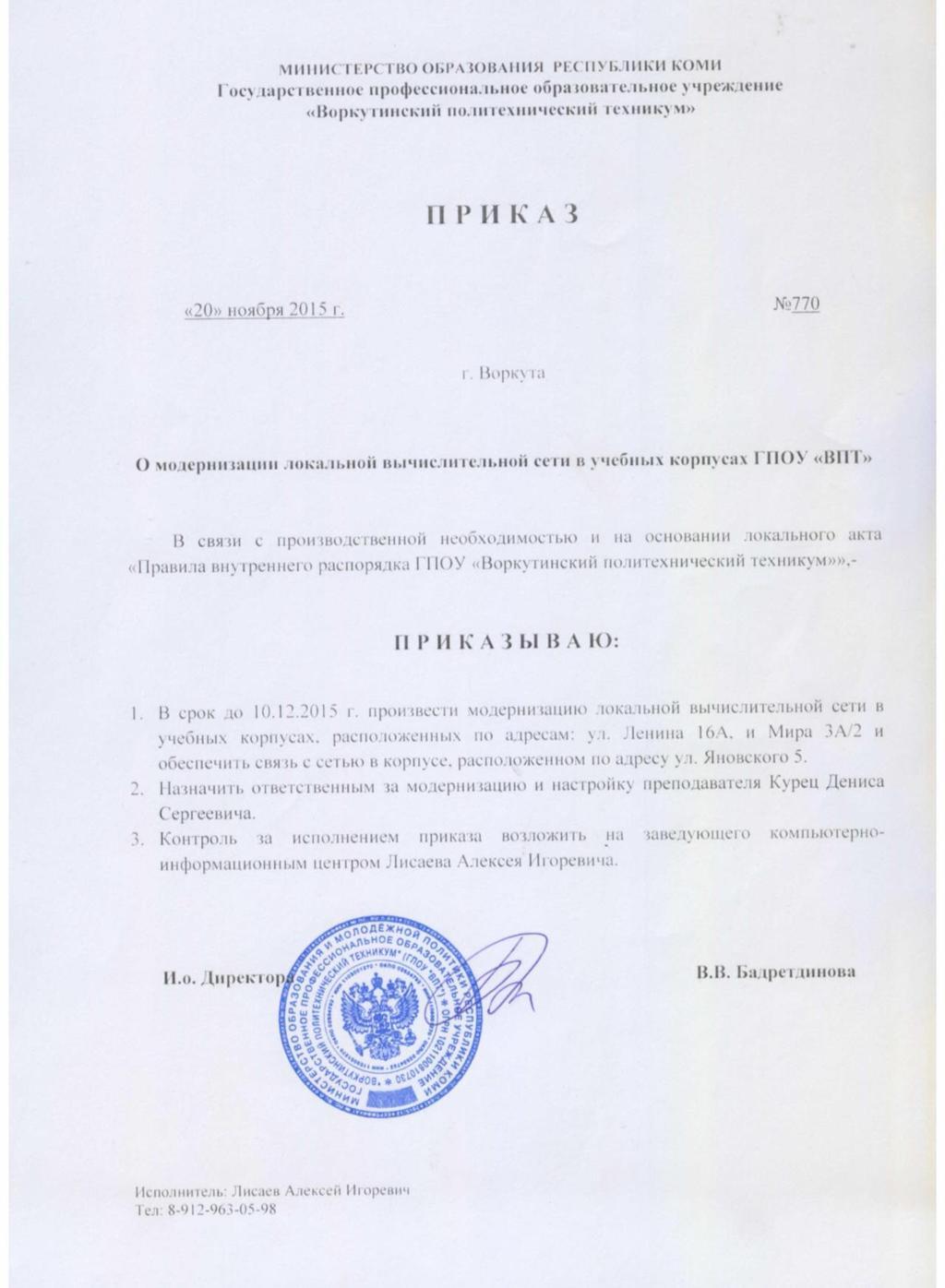 Диета для студента — sportwiki энциклопедия