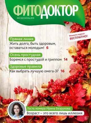 Препарат: ликопин в аптеках москвы