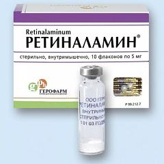 Ретиналамин уколы инструкция по применению