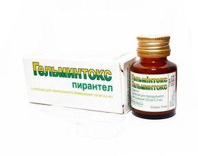 Пирантел (суспензия \ таблетки): инструкция по применению, аналоги и отзывы, цены в аптеках россии