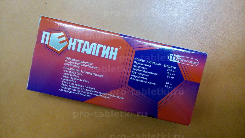 Для чего нужен цинарикс: инструкция по применению (таблетки 400 мг, раствор)