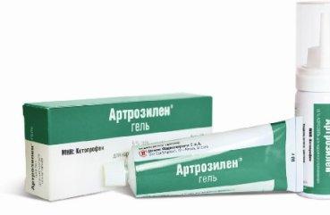 Артрозилен уколы аналоги