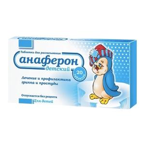 Анаферон (гомеопатия)