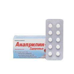Как правильно использовать препарат анаприлин 10?