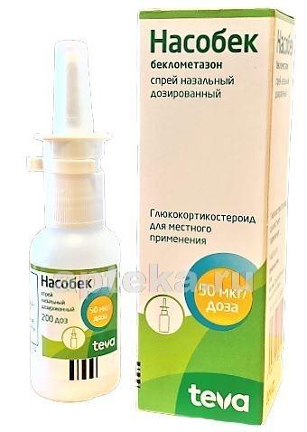 Альдецин – эффективный препарат против распространенных заболеваний носа