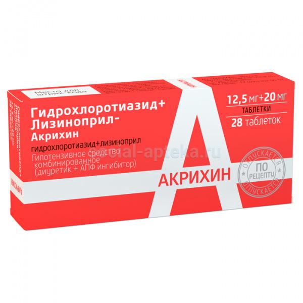 Делагил (хлорохин)