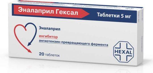 Эналаприл гексал : инструкция по применению