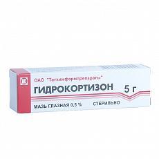 Гидрокортизон против аллергии и воспалений в виде суспензии
