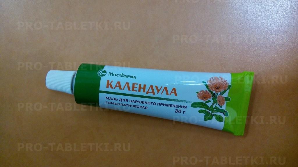 Календула мазь calendula ungventum