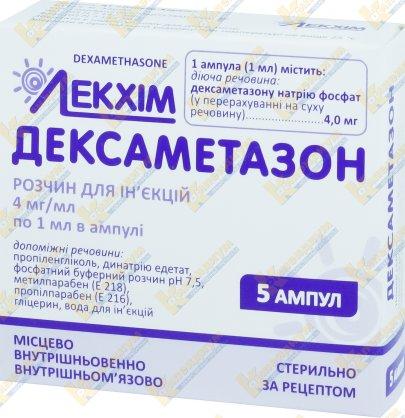 Дексаметазон в ампулах: свойства, состав, механизм действия