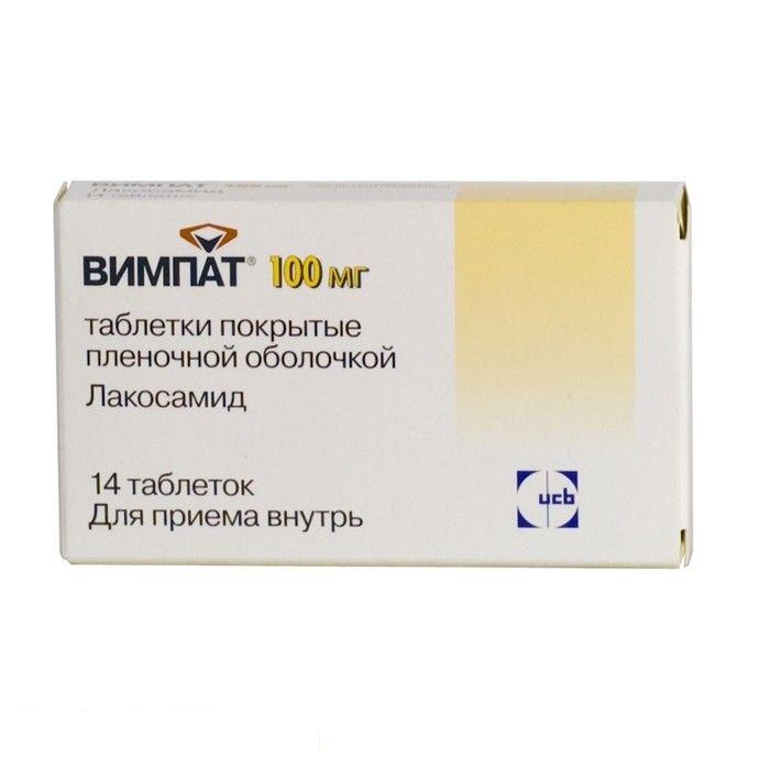 Топ 6 доступных аналогов и заменителей препарата клоназепам