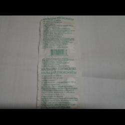 Таблетки кальция глюконат- инструкция, отзывы, аналоги