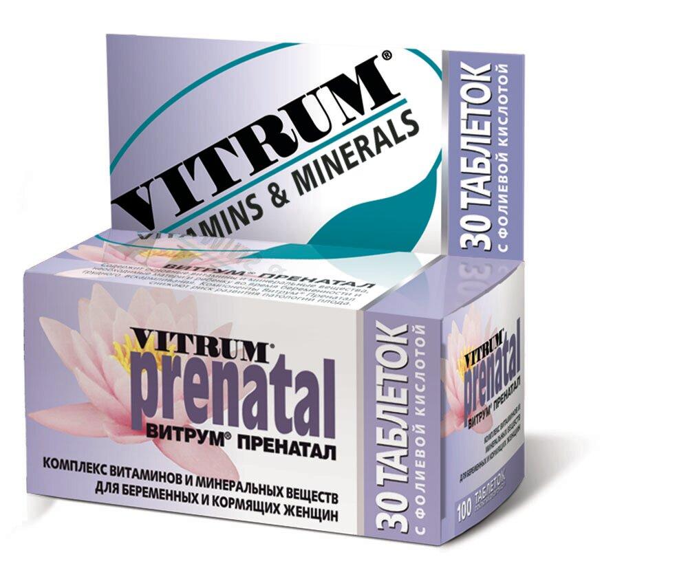 Витаминные комплексы для здоровья, описание и действие