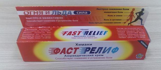 Купить противоболевое мазь фаст релиф fast relief, 15 мл, himani