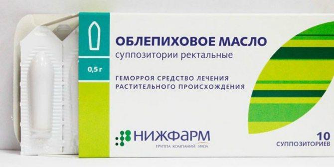 Ихтиоловые свечи в гинекологии. инструкция по применению, цена, отзывы