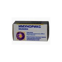 Имунорикс (imunorix) для детей. отзывы, инструкция, аналоги, цена