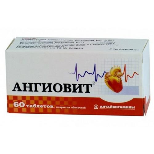 Ангиовит. инструкция по применению, состав витаминов. цена, аналоги