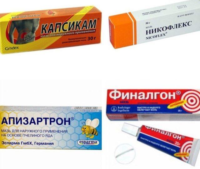 «наятокс» (мазь): инструкция по применению и описание препарата