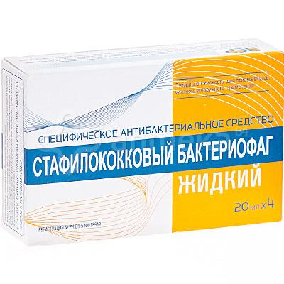 Бактериофаг стафилококковый - инструкция по применению, цена, аналоги, дозировка для взрослых и детей