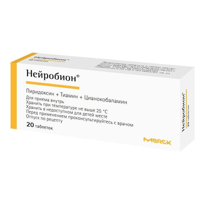 Пеницилламин | penicillaminum