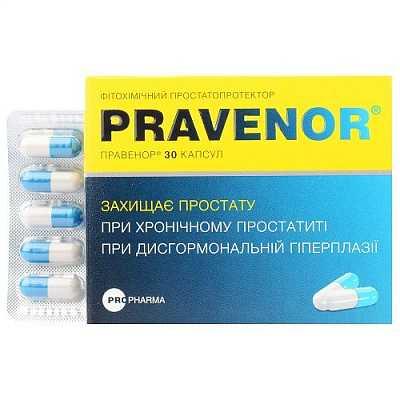 Venorem (венорем) от варикоза: отзывы реальных людей, обман людей