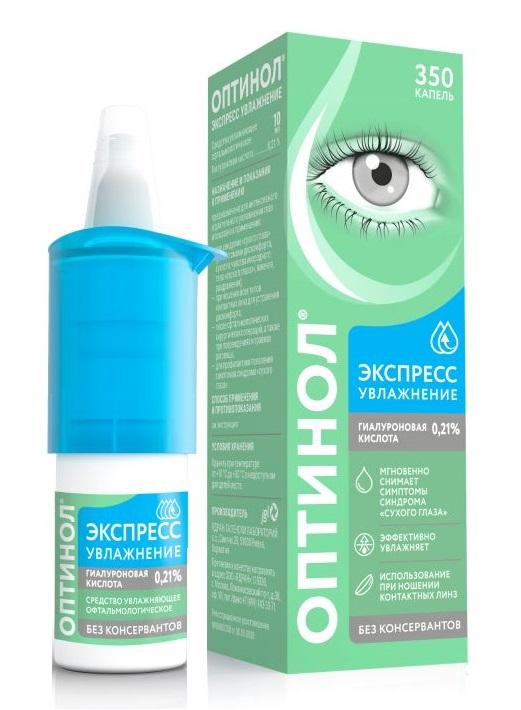 Глазные капли окутиарз: инструкция и состав