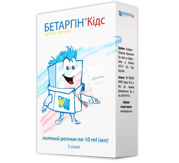 """Препарат """"бетаргин"""" для детей:  инструкция, противопоказания, побочные действия"""