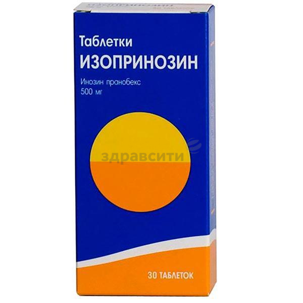 Топ 7 аналогов препарата изопринозин: список заменителей при впч