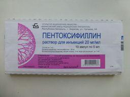 """""""пентоксифиллин"""" (раствор): показания, инструкция по применению, аналоги, отзывы"""