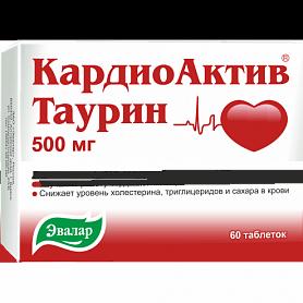 Кардиоактив таурин – чем полезен препарат, и как его принимать?